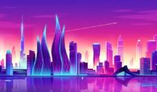 炫酷现代城市插画