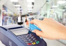 信用卡支付图片