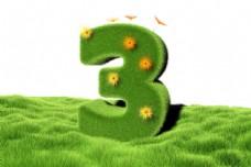 绿色植物的3图片