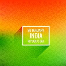 印度共和国日