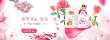 化妆品海报 女王节 女神节日海报