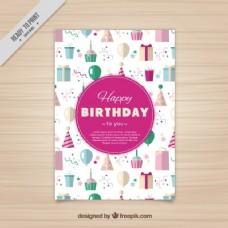 漂亮的生日卡在平面风格
