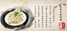水饺 优惠  打折券