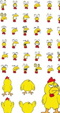 动漫 卡通 漫画 设计 矢量 矢量图 素材 头像 228_431