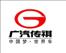 广汽传祺  LOGO  标志