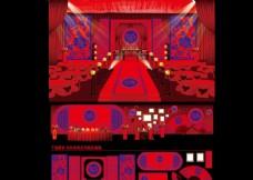 红蓝撞色中式婚礼婚庆主题
