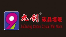 九创碳晶墙暖标志