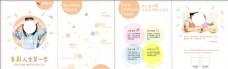 红黄蓝亲子园四折页