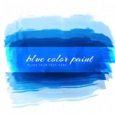 蓝色水彩污点
