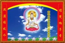 观世音菩萨壁画图片