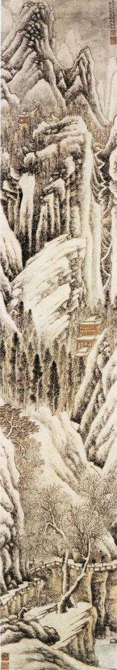 雪山策骞图装饰画