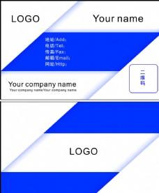 蓝色商务名片