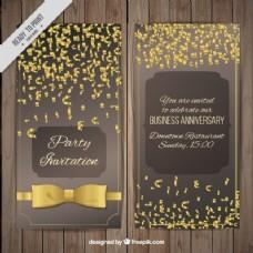 金色纸屑派对邀请卡