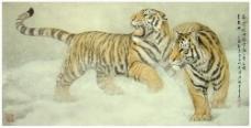 国画老虎图片