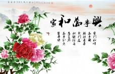 牡丹元素花卉装饰画
