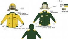 男童男裝羽絨服設計效果圖