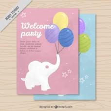 带大象和气球的水彩请柬