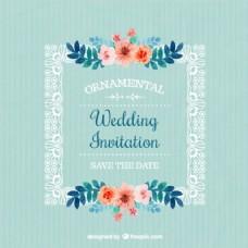 带鲜花的婚礼请柬