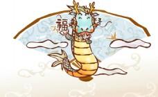 卡通可爱蛟龙素材