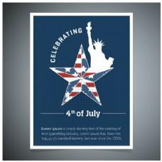 自由女神像和明星独立日海报