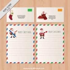 伟大的圣诞信件与圣诞老人和信封
