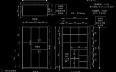 窗台杂物柜设计方案
