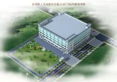 公司建筑鸟瞰图片