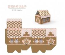 圣诞曲奇饼干盒 房屋盒