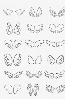 线稿手绘翅膀