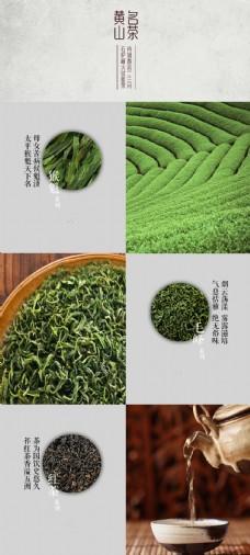 茶叶淘宝首页