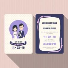 婚礼请柬,紫罗兰色