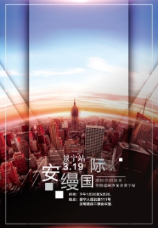 景宁沙龙-