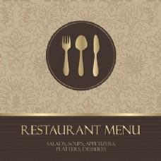 西方菜单背景3