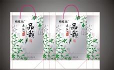 茶叶礼品袋