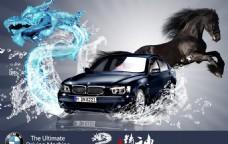 名車宣傳海報設計畫面