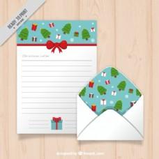 美妙的圣诞信件与礼物和树木
