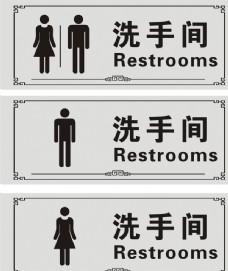 洗手间样板