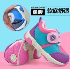 儿童运动棉鞋直通车主图