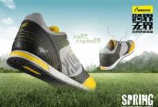 运动鞋子淘宝主图直通车设计