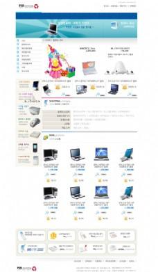 韩国风时尚网页