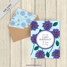 可爱的生日卡和雏菊