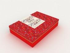食品包装盒平面图