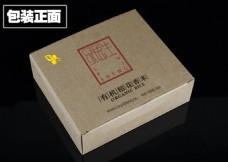 大米包装盒展开图
