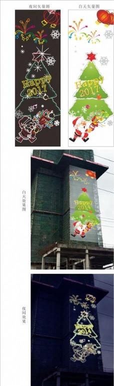 2017圣诞春节楼体字灯饰