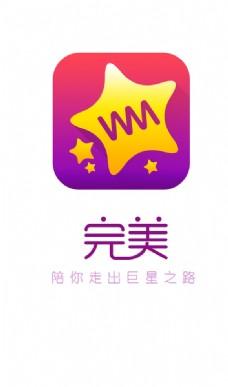 完美 app