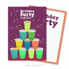 塑料杯生日派对卡