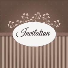 布朗旧货婚礼邀请