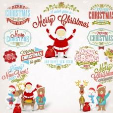 怀旧圣诞节设计元素集合