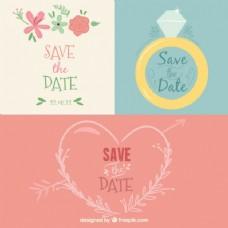 保存婚礼日期