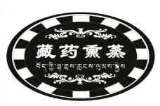 藏奥堂logo
